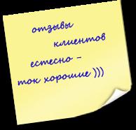сео оптимизатор сайтов - оптимизация сайтов отзывы о работе